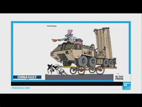 History essay cold war 2017